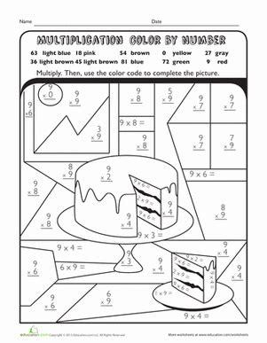 multiplication color by number cake worksheet