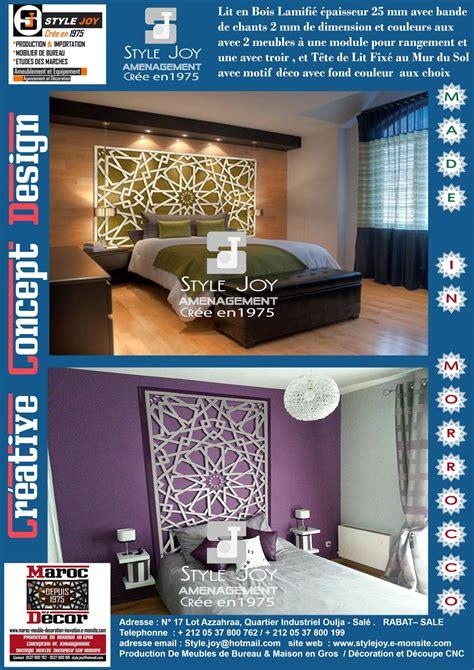 bureau kitea maroc mobilier bureau maison excellent mobilier bureau source d