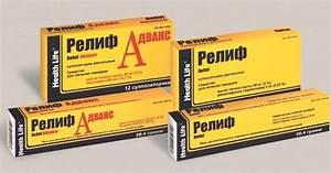 Какие антибиотики помогают от геморроя