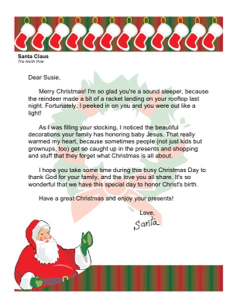 christmas morning letter  santa  religious theme