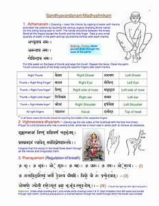 Sandhyavandanam - Yajur - Smartha