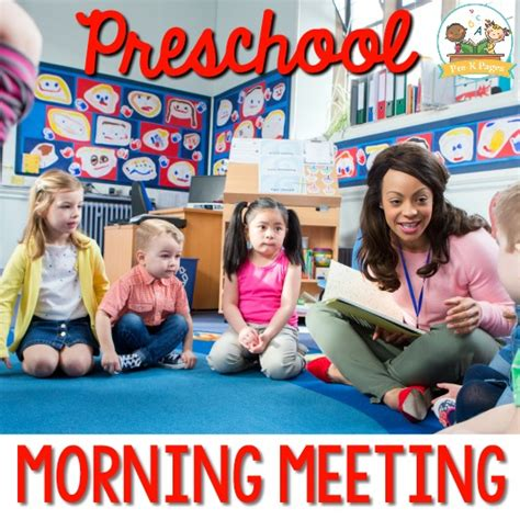 preschool morning meeting ideas pre k pages 660 | Preschool Morning Meeting Ideas