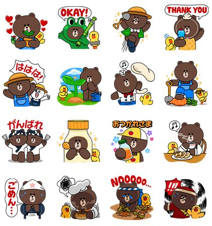 line brown a line brown farm sticker for line whatsapp android