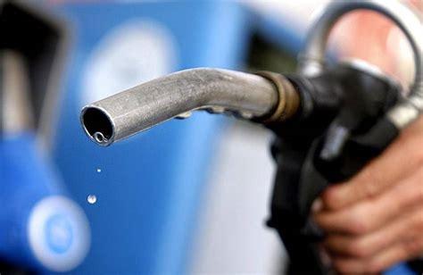 Бесплатный бензин для покупателей малолитражек газета.ru