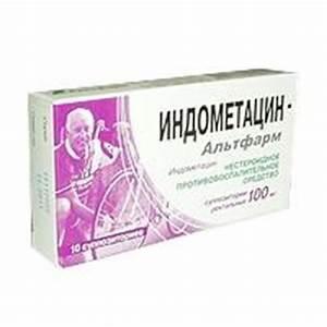 Мазь индометацин от артрита