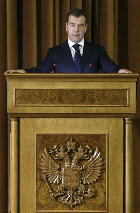 Géopolitique: Archives mars 2009