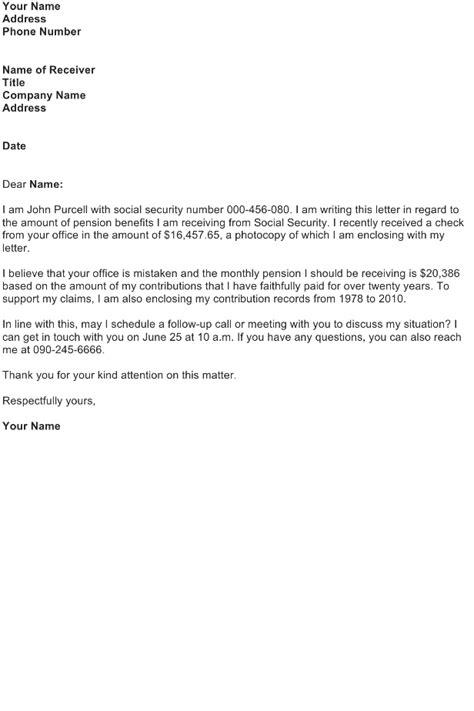 dispute letter sample   business letter