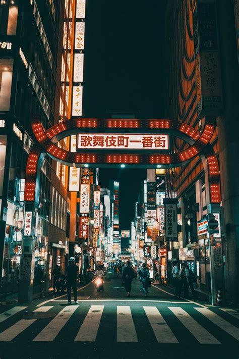 japanese street poster japanese photo japanese