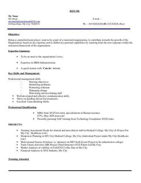 looking for an exllecent mba freshers resume