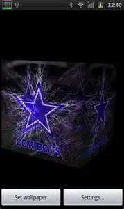 Dallas Cowboys 3D Logo