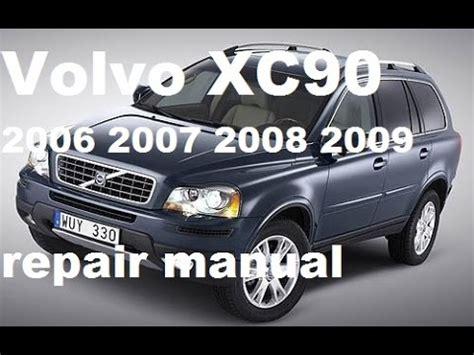 volvo xc     service repair manual youtube