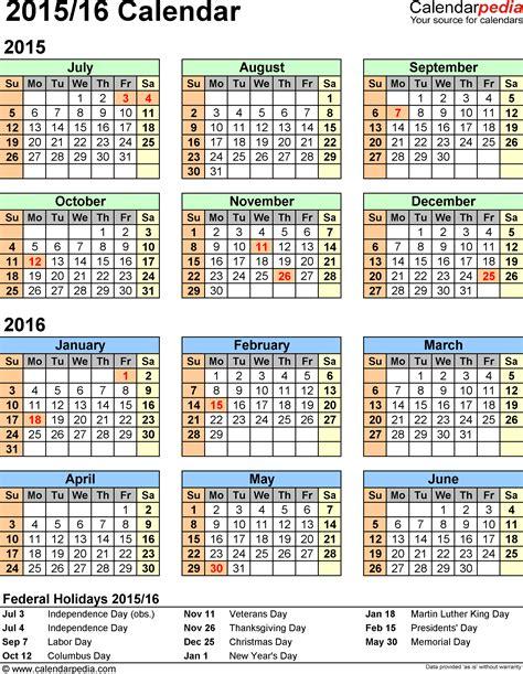 Fiscal Year 2015 2016 Calendar Printable