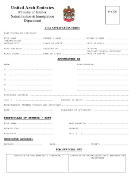 uae visa application form uae visa application form fill online printable
