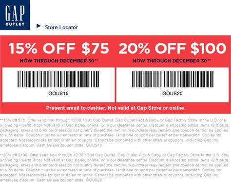 additional gap coupons