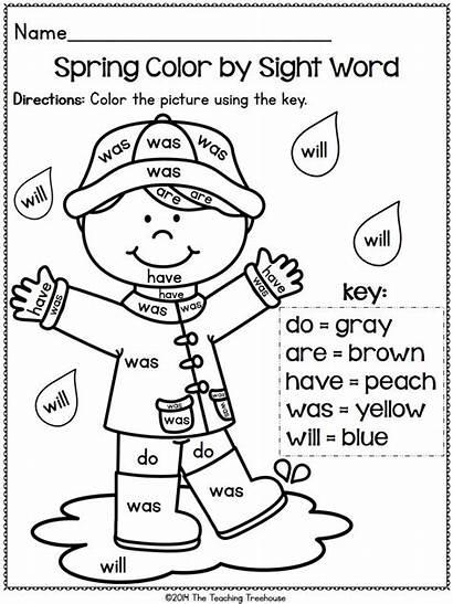 Word Kindergarten Worksheets Sight Spring Clipart Words