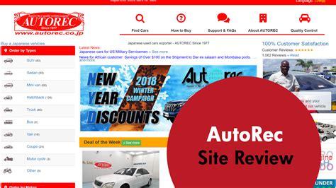 autorec japanese  car site review japancarreviewscom