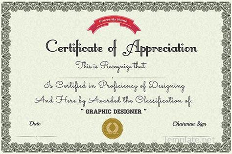 graphic design certificate free certificate template 65 adobe illustrator