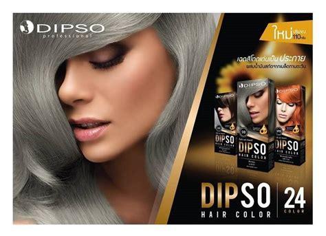 Best 25+ Directions Hair Dye Ideas On Pinterest