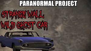 GTA San Andreas Myths . Wild Ghost Car, Strange Wall ...