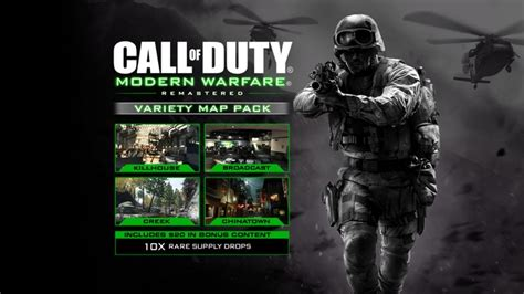 mw remastered variety map packdlcps