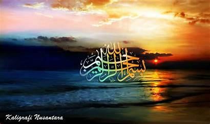 Kaligrafi Bismillah Islami Gambar Bergerak Arab Allah