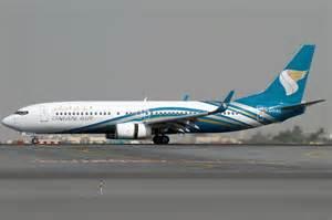 Oman Air Cheap Flights Deals