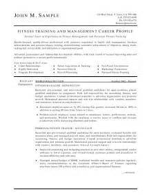 format for resume reference page receiving clerk resume