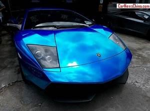 Lamborghini Murcielago SV is shiny blue in China