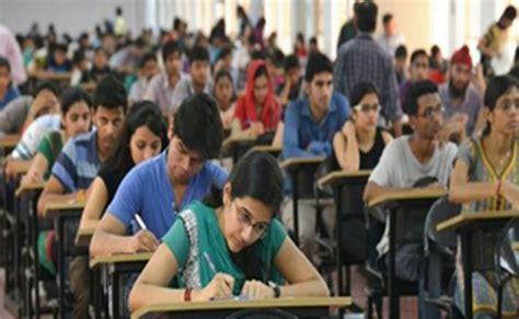 Assam Board Exams 2021: Class 10th, 12th board exams ...