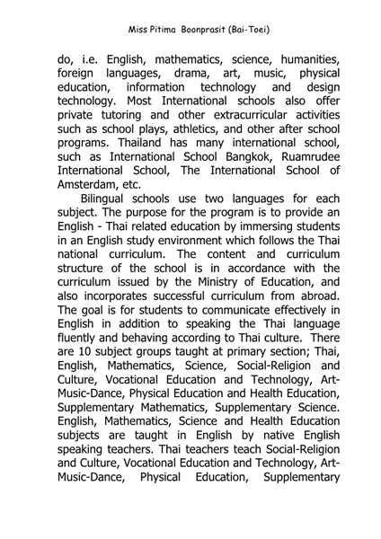 free essay on importance of english language