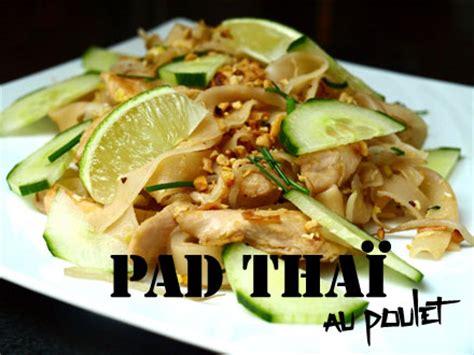 recette cuisine thailandaise traditionnelle pad thaï au poulet cookismo recettes saines faciles