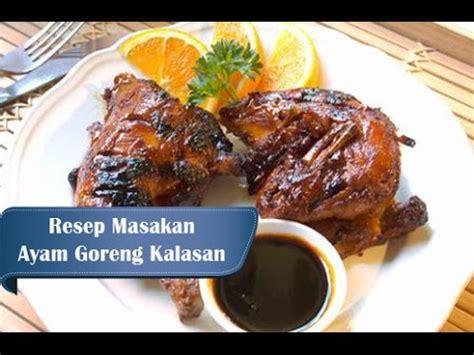 resep masakan ayam goreng kalasan enak gurih youtube