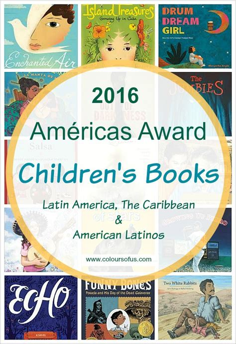2016 am 233 ricas award winning children s books 379 | America Award 2