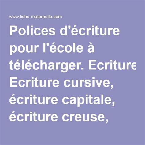 noa police telecharger gratuite word
