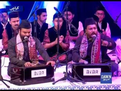 Pade Khair Mangti Nu Song | Inout