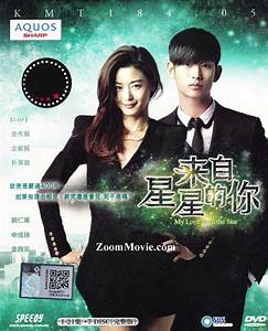 My Love From The Star Poster | www.pixshark.com - Images ...