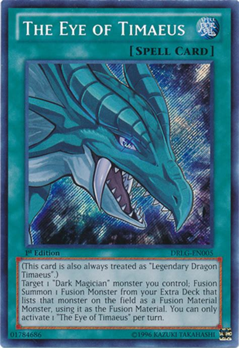 eye of timaeus deck the eye of timaeus yu gi oh it s time to duel
