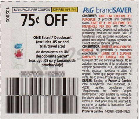 01217 Free Secret Coupons In The Mail by Couponing Free Secret Deodorant At Wegmans