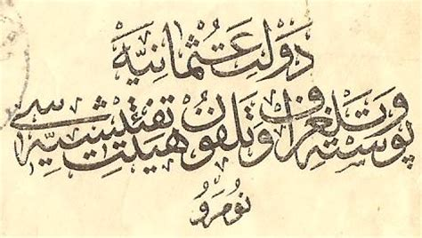 Titre Ottoman 4 Lettres by Lettre Postee A Adana 3 Png