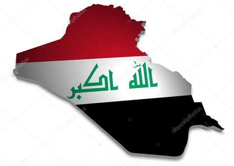 Iraq Outline — Stock Vector © Unkreatives 5113996