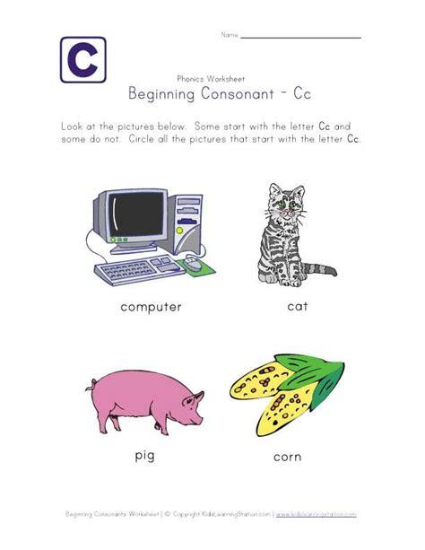 beginning consonants worksheets  images worksheets