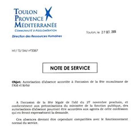 reglement interieur pour le personnel exemple note de service reunion du personnel document