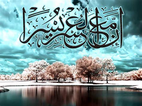 islamic hd wallpaper  qurani ayat   neha