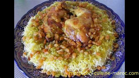 recette de cuisine marocaine la cuisine marocaine hd