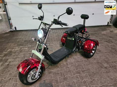 Trike ELECTRIC SCOOTER - Elektrisch uit 2020 - www.qdens.nl