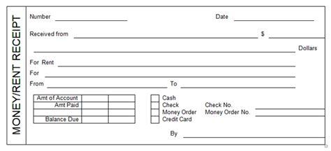 rent receipt template 2