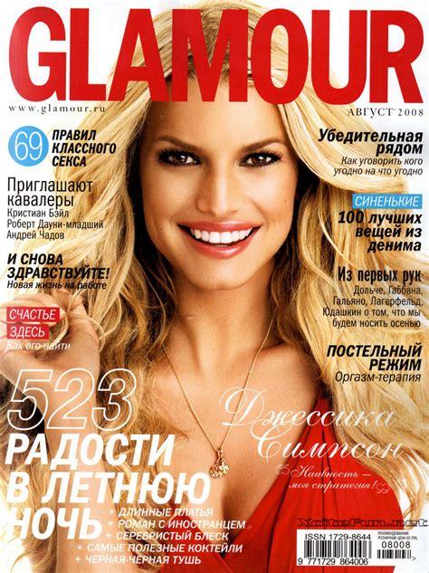 jessica simpson photo shoot  glamour magazine aug