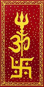 om tridant and swastik wall hanging in 2020 hindu