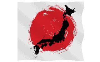 great animated japanese flag waving gifs   animations