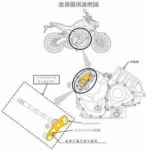 040915-2015-yamaha-fz-09-recall-diagram